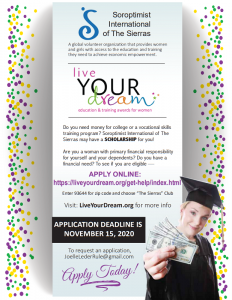 Live Your Dream Scholarship Awards
